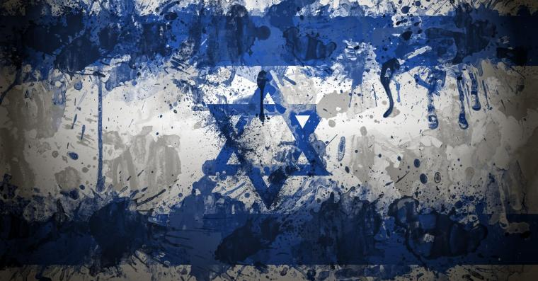 picture of flag of Israel