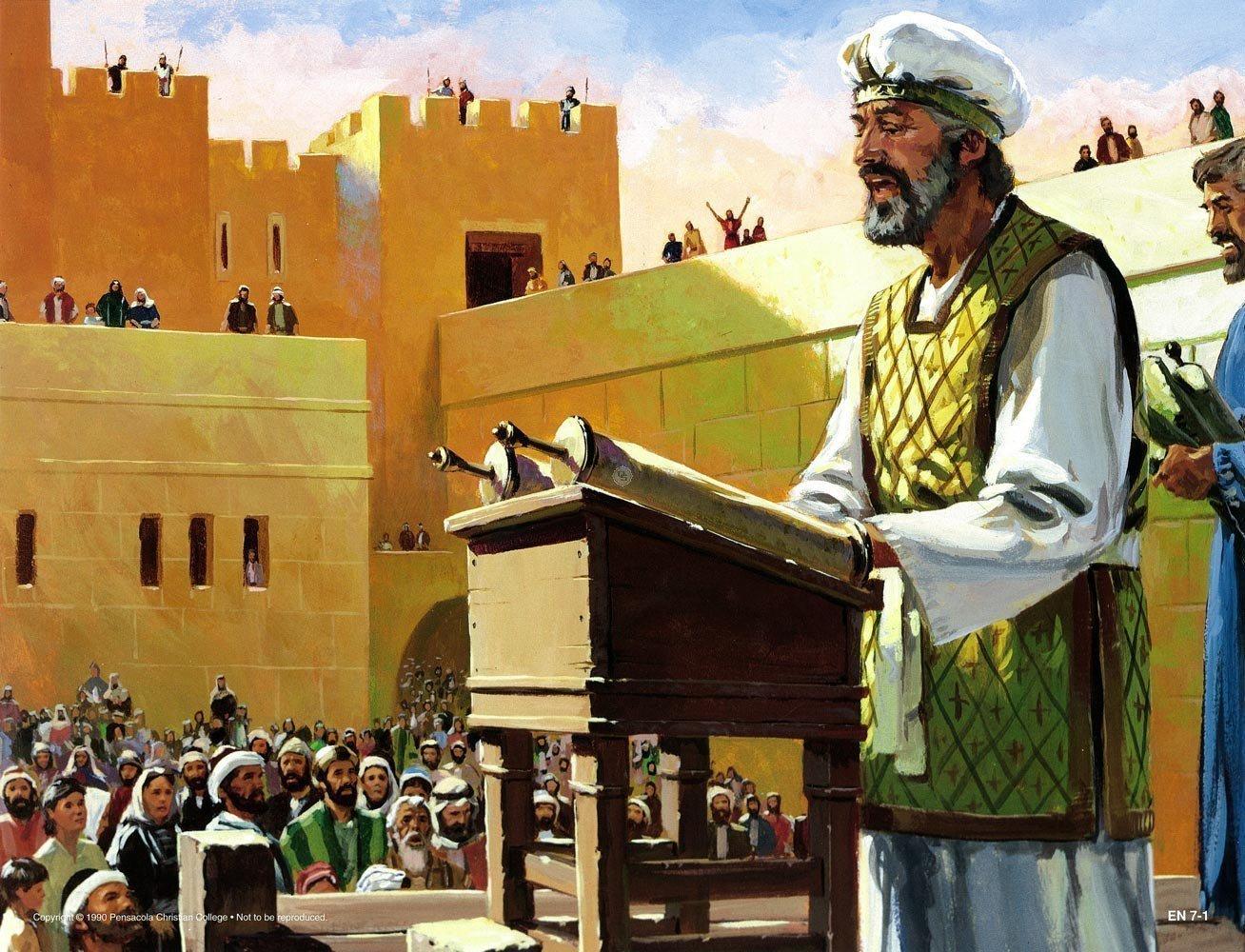 Die boek Esra-Nehemía
