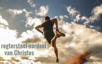 Die regterstoel-oordeel van Christus