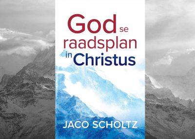 FaithEquip het 'n nuwe boek vrygestel: God se raadsplan in Christus (klik hier vir meer inligting: https://faithequip.co.za/godseraadsplan/ ). Ons het met Jaco Scholtz gaan gesels, die skrywer van die boek.